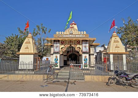Shiva Siddheshwar Temple In Porbandar