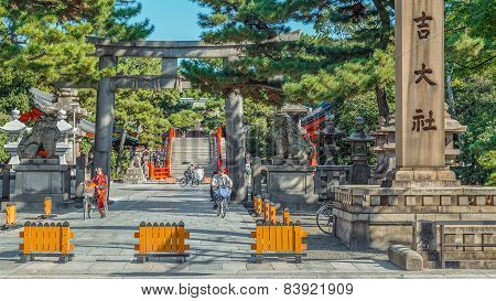 Sumiyoshi Grand Shrine (Sumiyoshi-taisha) in Osaka