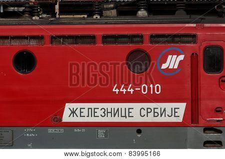 Serbian Wagons