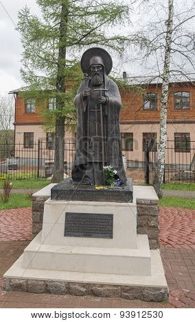 The Monument To Reverend Cornelius ' Pskov-caves.