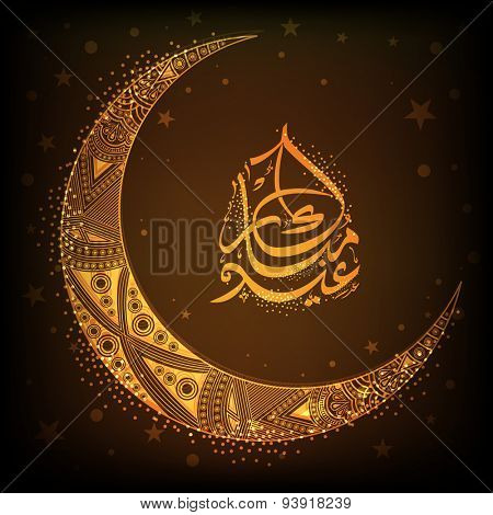 Beautiful floral design decorated golden crescent moon and Arabic Islamic calligraphy of text Eid Mubarak on stars decorated brown background for famous Muslim community festival celebration.