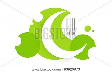 White crescent moon on green abstract background for muslim community festival, Eid Mubarak celebration.