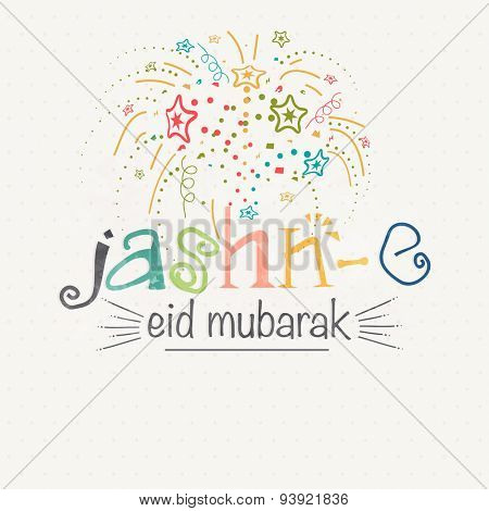 Stylish text Jashn-E-Eid Muabrak on creative fireworks decorated background for famous festival of Muslim community, celebration.
