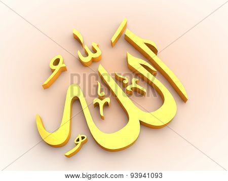 Allah name in Arabic