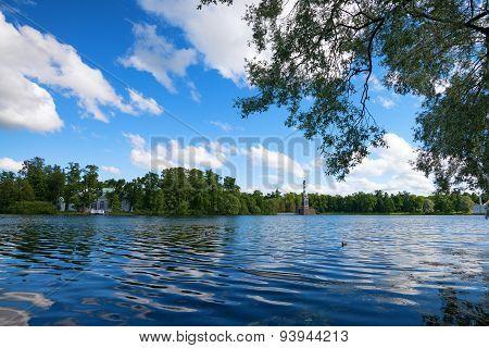 Park In Tsarsloye Selo, Russia
