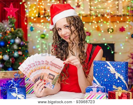Girl With A Fan Christmas Gift Certificates