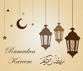 stock photo of ramadan calligraphy  - Ramadan Kareem background - JPG