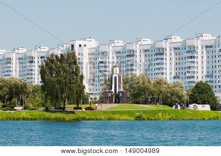 Minsk city Belarus - August 6 2016: View of the city of Minsk from the embankment of the river Svisloch hotel.