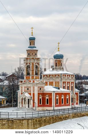an Orthodox Church in the town of Serpukhov Russia. Located in the historic city center