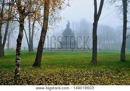 Autumn architecture foggy landscape - monument Millennium of Russia in the Novgorod Kremlin Veliky Novgorod Russia