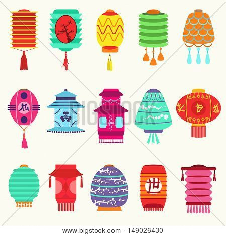 Chinese lantern collection vector set. Paper holiday celebrate graphic chinese lanterns celebration traditional festival symbols. Luck tradition chinese lanterns traditional festival ornament paper.