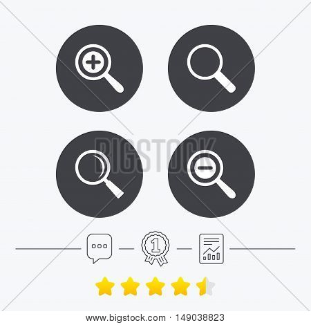 Magnifier glass icons. Plus and minus zoom tool symbols. Search information signs. Chat, award medal and report linear icons. Star vote ranking. Vector