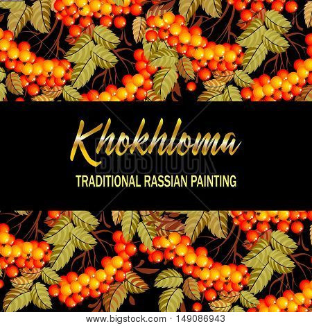 Russian Khokhloma Painting ,russian Style Decoration And Design Element, Vector Graphics.