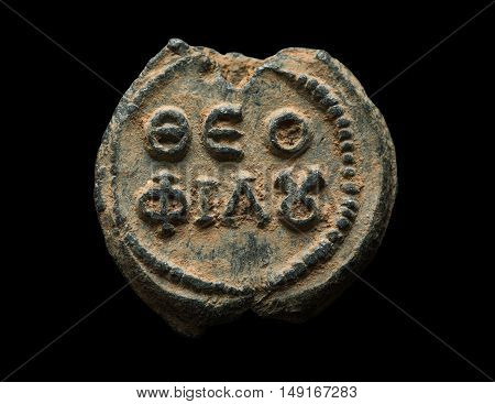 Antique Post Seal With Greek Letters On It