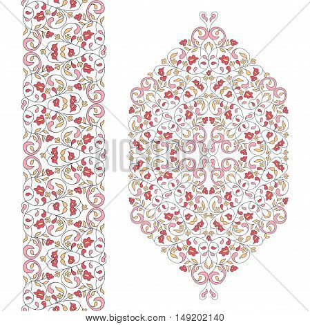Vector seamless border.Ornate  element for design. Place for text. Ornament for invitations, birthday, greeting cards. Floral border.