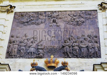 St. Petersburg. Russia. Peterpavel's Fortress. Bas-relief Overthrow of Simon the Magi by Apostle Peter on Petrovsky gate.