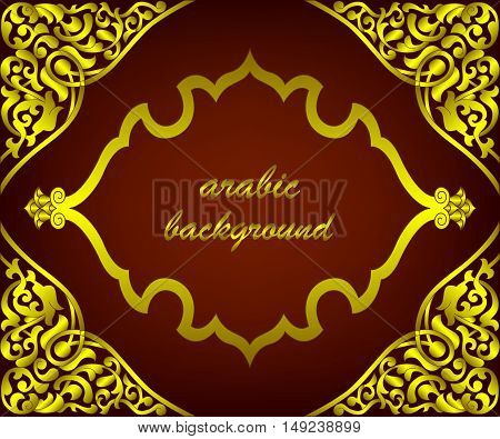 Background with symmetrical floral golden pattern in Arabian style. Vector illustration.