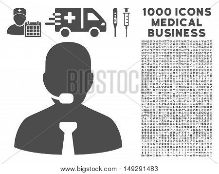 Gray Support Chat icon with 1000 medical business vector design elements. Design style is flat symbols, gray color, white background.