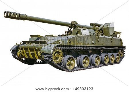 self-propelled artillery Class self-propelled howitzer isolated on white background. Russian military equipment.
