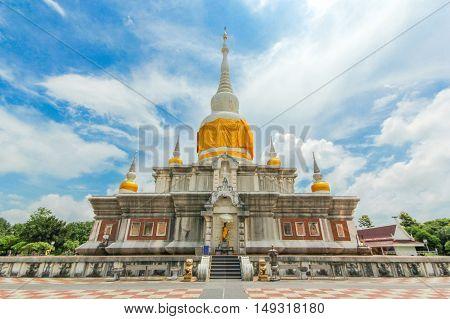 Pagoda at Maha-Sarakham Province call