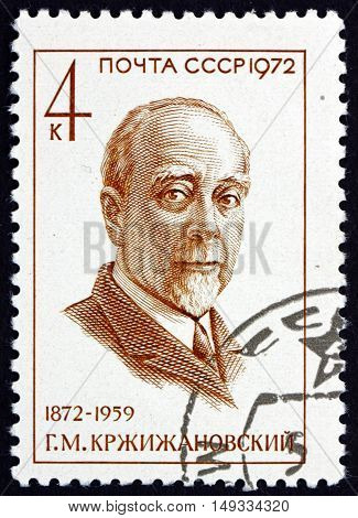 RUSSIA - CIRCA 1972: a stamp printed in Russia shows G. M. Krzhizhanovsky Scientist and co-worker with Lenin circa 1972