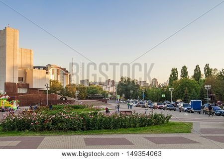 BELGOROD RUSSIA - SEPTEMBER 10 2016: Part of the area three museums in the city of Belgorod. Popova Street near the diorama museum