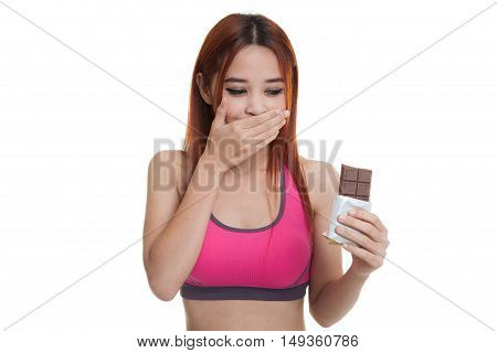 Beautiful  Healthy Asian Girl Veary Happy With Chocolate.