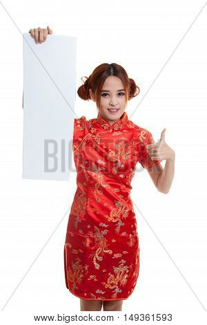 Asian Girl In Chinese Cheongsam Dress Thumbs Up With  Red Blank Sign.