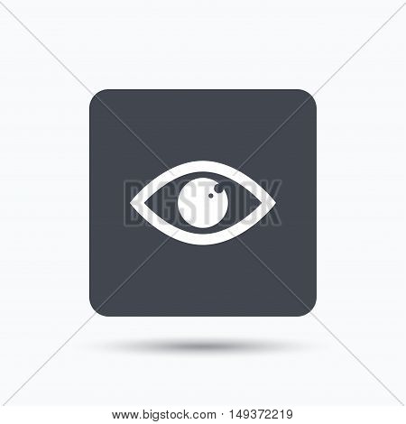 Eye icon. Eyeball vision symbol. Gray square button with flat web icon. Vector