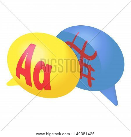 Bubble speech with foreign languages icon in cartoon style isolated on white background. Translate symbol vector illustration
