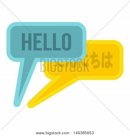 Bubble speech from english to japanese icon in flat style isolated on white background. Translate symbol vector illustration