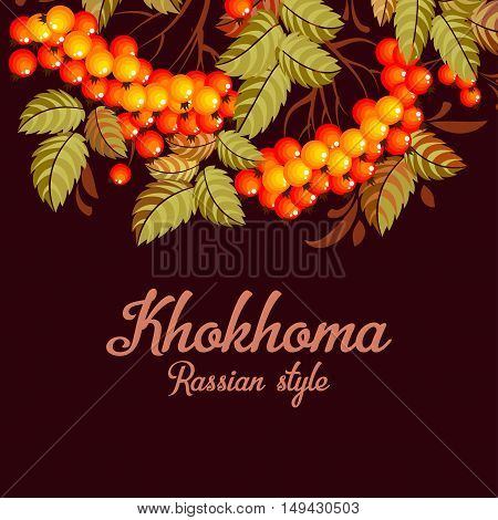 Russian Khokhloma painting Russian style decoration and design element vector graphics. Pattern for banners posters prints.