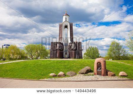Island Of Tears Chapel