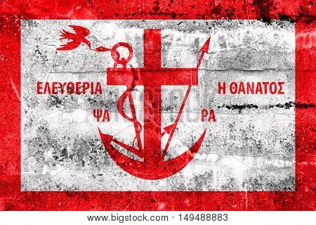Flag Of Psara During The Greek War Of Independence, 1821, Painted On Dirty Wall