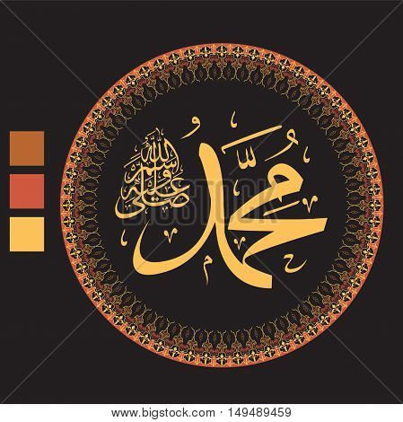 Vector of arabic calligraphy name of Prophet Mohammad - translated as God bless Mohammad. Circle islamic ornamental and floral round decorative frame.