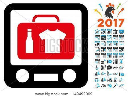 Xray Screening icon with 2017 year bonus vector pictographs. Design style is flat symbols, white background.