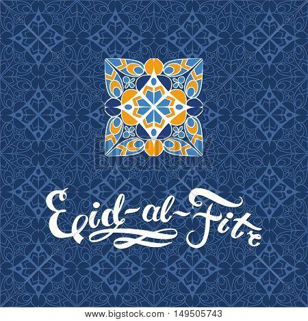 Eid Al-fitr Invitation Card. Business Card With Mandala Design Element. Ramadan Graphic Background.