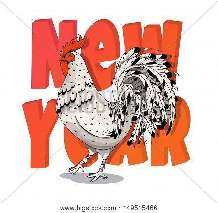 Illustration for the new year with a rooster. Cock symbol 2017 by the Chinese calendar. Illustration can be used for textile printing, leaflets, advertising.