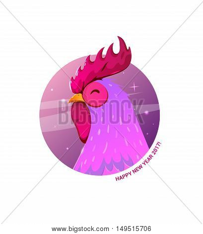 Rooster Vector Illustration. Rooster symbol of 2017 on the Chinese calendar. Rooster head for printing calendars, T-shirts, postcards, posters.