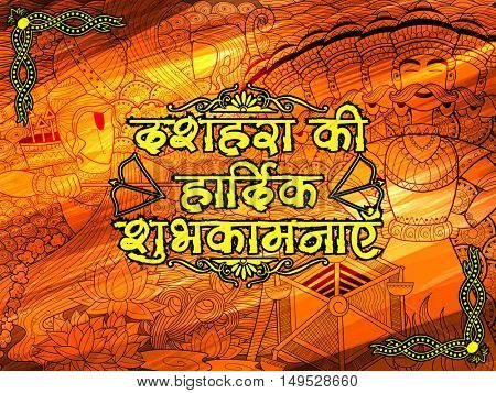 illustration of Lord Rama with bow arrow killing Ravan in Dussehra Navratri festival of India poster with message in Hindi meaning wishes for Dussehra