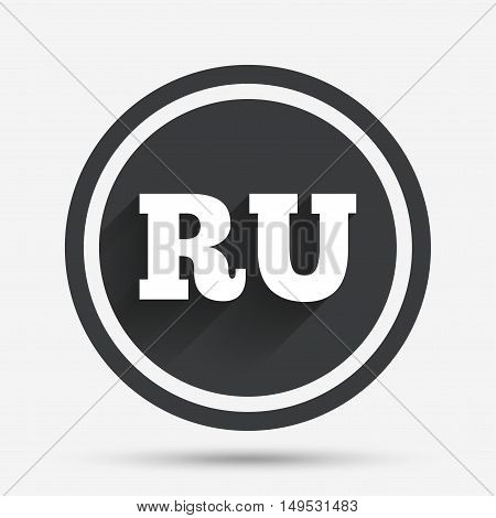 Russian language sign icon. RU Russia translation symbol. Circle flat button with shadow and border. Vector