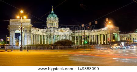 SAINT PETERSBURG RUSSIA - APRIL 25 2015: The great facade of Kazan Cathedral in bright illumination on April 25 in Saint Petersburg.