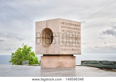 NOVOROSSIYSK, RUSSIA - AUGUST 14, 2016: Monument to the Sailors of the Revolution