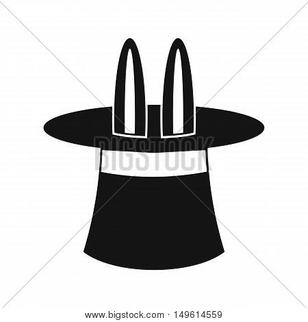 Rabbit ears appearing from a top magic hat icon in simple style on a white background vector illustration
