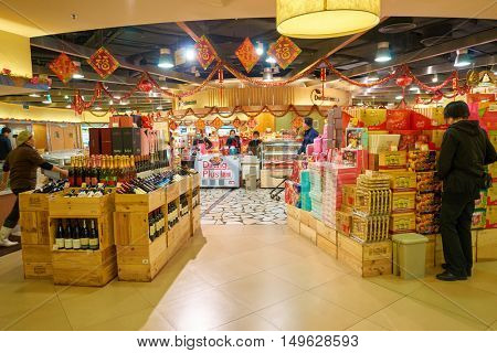 HONG KONG - CIRCA JANUARY, 2016: inside of ThreeSixty store in Elements shopping mall. ThreeSixty is Hong Kong's largest retailer of natural foods and organic foods.