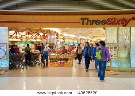 HONG KONG - CIRCA JANUARY, 2016: ThreeSixty store in Elements shopping mall. ThreeSixty is Hong Kong's largest retailer of natural foods and organic foods.