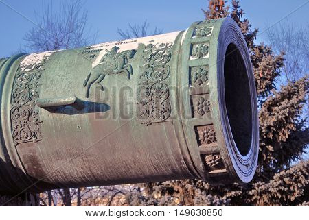 King Cannon (Tsar Cannon) in Moscow Kremlin, UNESCO World Heritage Site.