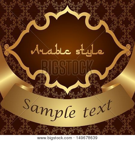 Vector luxury damask pattern in Arabian style. The template for the package design labels backgrounds cards invitations.
