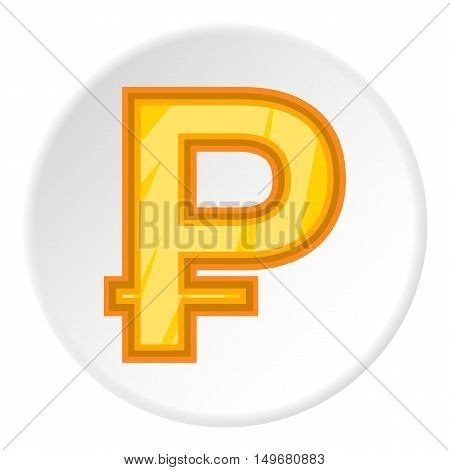 Sign of money ruble icon in cartoon style on white circle background. Currency symbol vector illustration