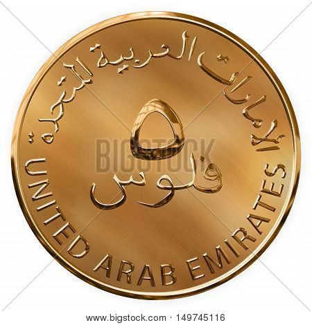 Isolated Golden Five Fills Illustrated Coin UAE